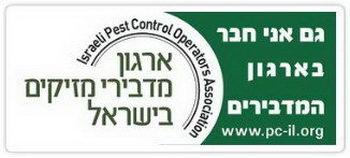 pestcontrol_organization