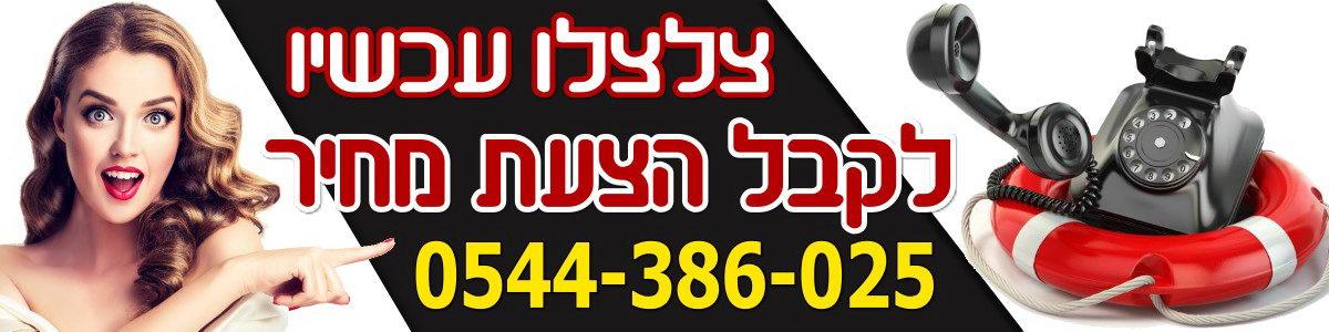 Banner-1200-300-01
