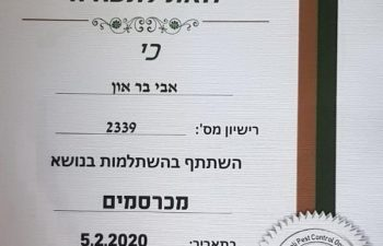 Licence-2021-02